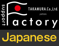 support factory japanese